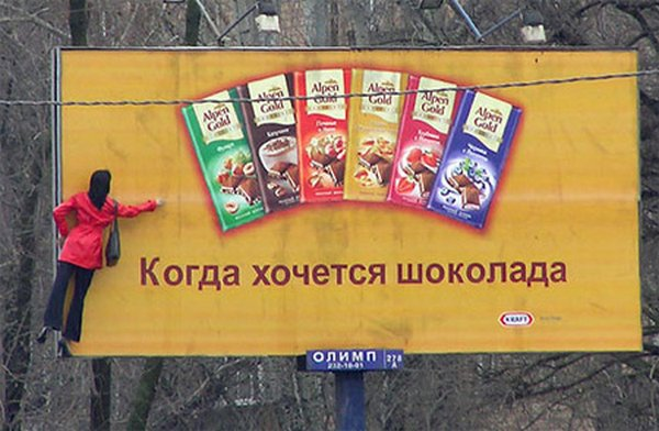 billboards 14 40 Creative And Inspired Billboard Advertising