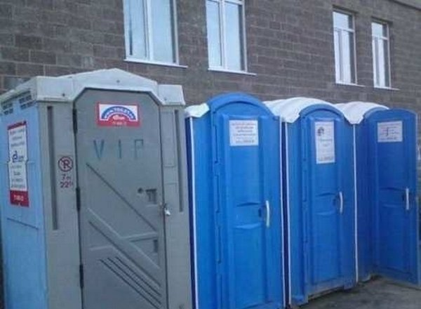 odd toillets 25 Scary Funny And Weird Toilets... For Emergency!
