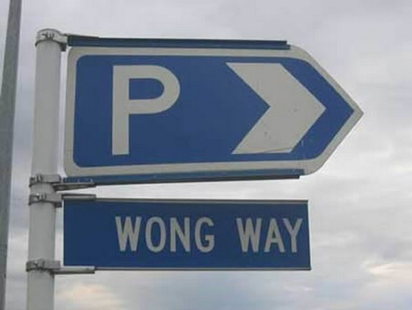 funny street name signs 09 Impossible Sign Posts Found In Our Streets