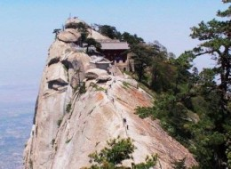 Worlds Most Dangerous Tourist Hiking Trail