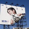 Billboard Marketing Ideas: Top 24 Extremely Creative Billboards